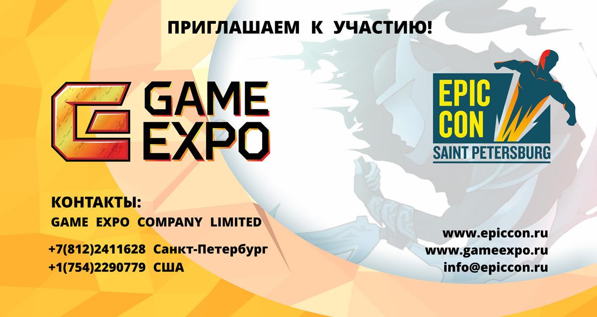 Epic Comic Con vention